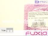 Бисер Чехия PRECIOSA лиловый 38626 10/0 50гр.