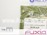 Бисер Чехия PRECIOSA оливковый 53430 10/0 50гр.