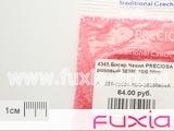 Бисер Чехия PRECIOSA розовый 38398 10/0 50гр.