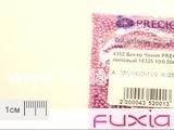 Бисер Чехия PRECIOSA лиловый 16325 10/0 50гр.
