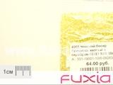 Чешский бисер Прециоса желтый с серебром 08283 10/0 50гр.